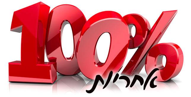100%-icon2